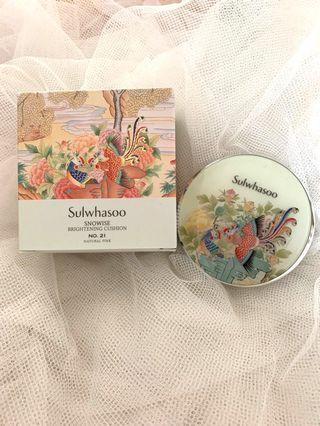 最新Sulwhasoo 雪花秀 snowise brightening cushion 氣墊21