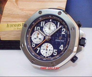 Brand New AUDEMARS PIGUET Royal Oak Offshore Stainless Steel Table Alarm Clock.