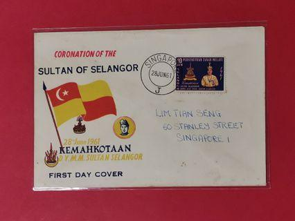 Selangor 1961 PTE First Day Cover 16