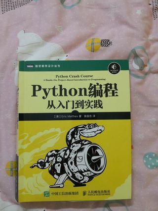 🚚 python study