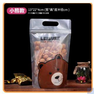 Cute Bear Goodies Candy Cookie Zip Lock Party Plastic Gift Bags