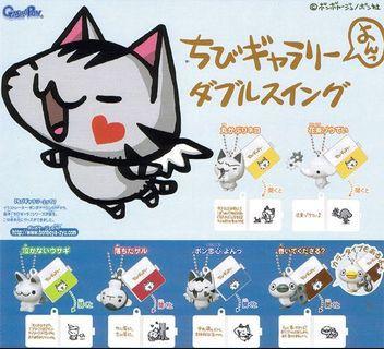 🚚 絶版動物小畫廊 小圓貓繪本扭蛋(整套12隻)