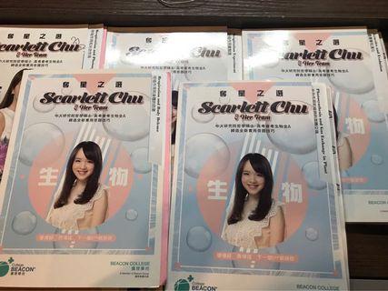 Bio Scarlett Chu筆記+練習