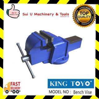 KINGTOYO KTBV-05MP Multi Purpose Bench Vice