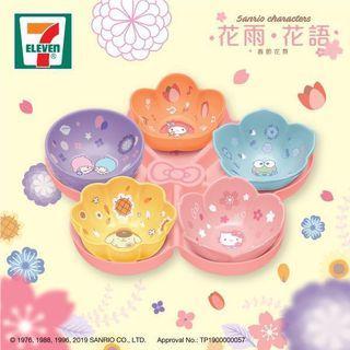 7-11 香港代購 三麗歐 吉蒂 可羅米 雙子星 布甸狗 大口仔