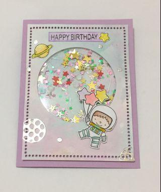 Handmade-Shaker Birthday Card - side flip