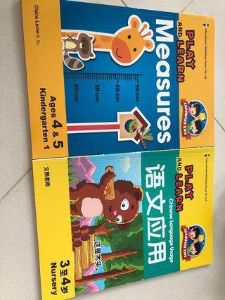 Assessment Books for Kindergarten #EndgameYourExcess