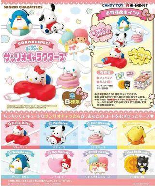[開團] Rement Sanrio Cord Keeper電線保護器