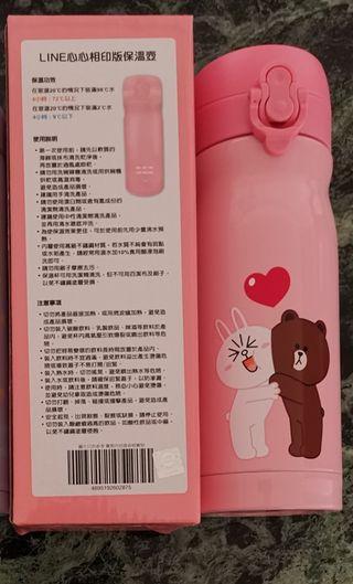 鴻福堂 X line friends 保溫壺 (全新現貨)