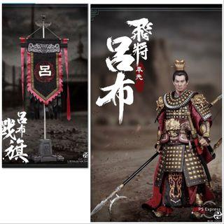 *MISB* 303 Toys - 321 - 1/6 Scale Figure - Three Kingdoms Series - Soaring General Lv Bu ( Feng Xian ) and Banner Suite Of Lv Bu 三國系列 - 飛將呂布(奉先)& 三國系列 - 飛將呂布(奉先)