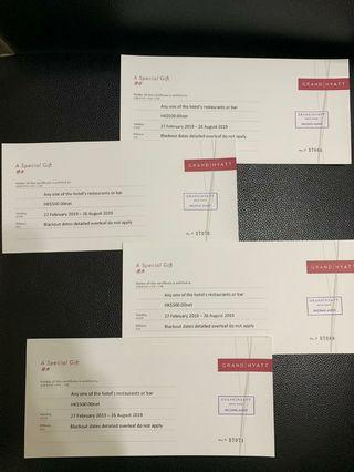 Grand Hyatt hotel's restaurant and bar coupon 餐飲券