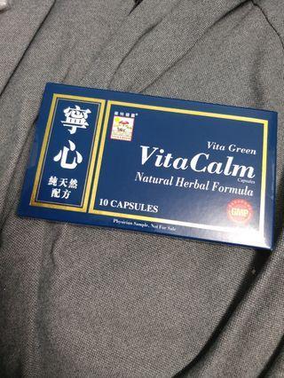 維特健靈  寧心 VitaCalm 10粒試食裝