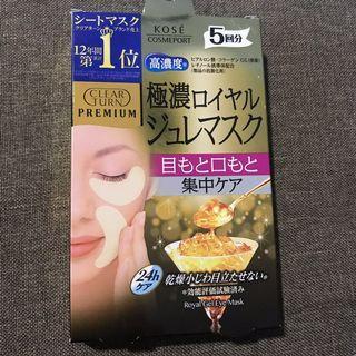 Kose Royal Gel Eye Mask 6g x 5pc