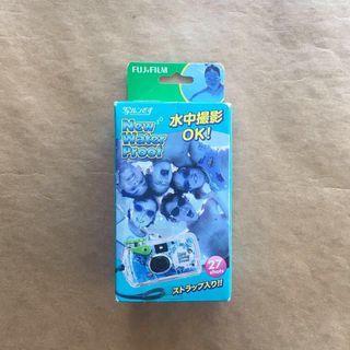 Fujifilm Waterproof Disposable Film Camera
