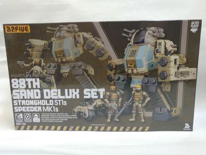 88th Sand Deluxe Set (Stronghold ST1s & Speeder MK1s) 2.5吋 B2Five Wave 1 Acid Rain 酸雨戰爭