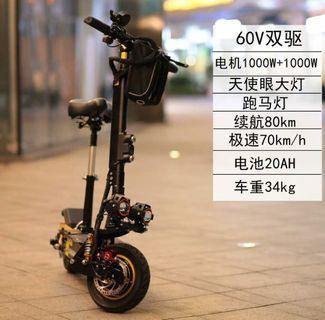 電動滑板車雙驅60V