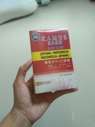 Kamus Bahasa Jepang (Poket)
