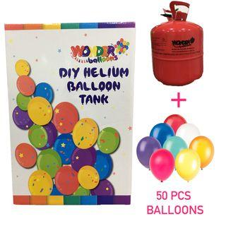 PARTY DIY HELLUM GAS TANK - DISPOSABLE