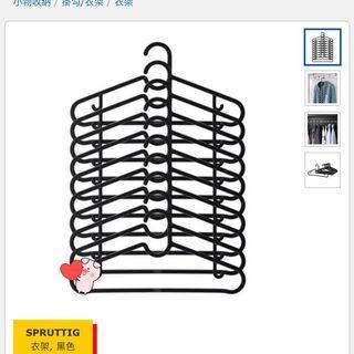 Ikea SPRUTTIG 衣架, 黑色.10件裝