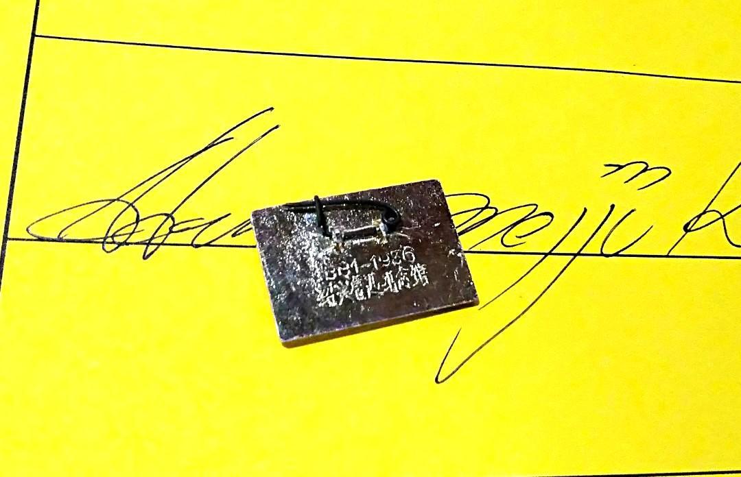1982年中國旅行購買的襟章,肇慶到信紀念館,魯迅紀念襟章,保存至今。1982年、中国の旅行購入の印、肇慶記念館、魯迅記念館は今日まで保存されています。
