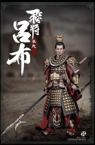 *MISB* Soaring General Lv Bu aka Fengxian Set - 303 Toys 1/6 Scale Figure  三國系列 - 飛將呂布(奉先)