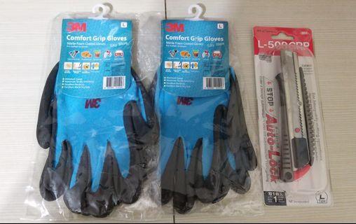 全新3M舒適防滑手套+日本刀(一套3件)