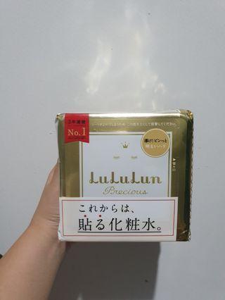 Lululun Precious Gold - 32 Sheets (Sheet Mask Brand Japan)