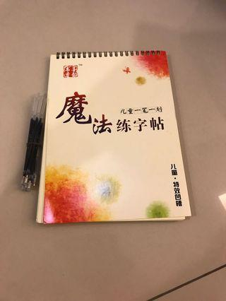 Writing book with invincible ink