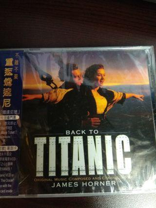 Back to Titanic soundtrack