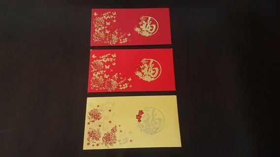 Ang Pow Red Packets