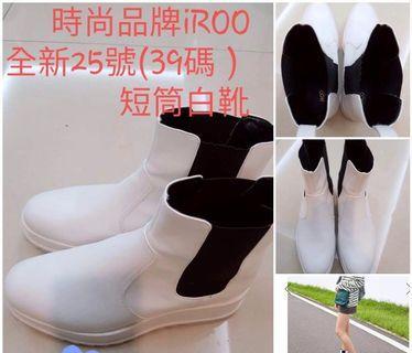 🚚 短靴40~41