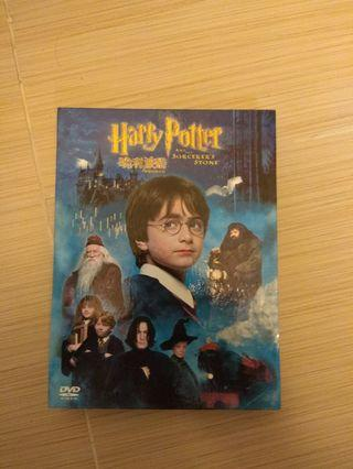 Happy potter 1 dvd box set