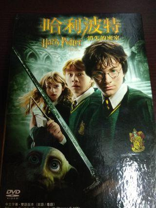 Harry potter 2 Dvd book set
