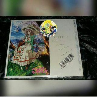 奇蹟少女 KOBATO 主題曲 坂本真綾 動畫 CDSingle  動畫cd  坂本真綾 少女系列 主題曲 花戶小鳩