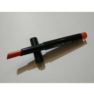 I . COLOR focus Glamorous Opaque Lip Color Was RM 45