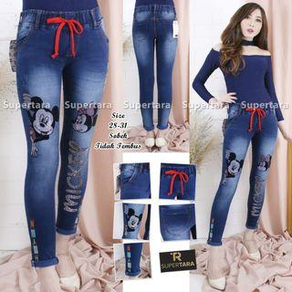 407.86. cln jeans MICKEY, jeans stretch