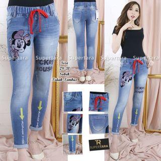407.85. cln jeans MICKEY, jeans stretch