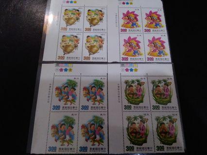 🚚 80年童玩郵票(4套)