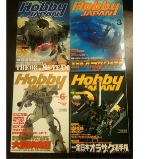 Hobby Japan (4 volumes)