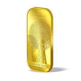 🚚 Pure gold sg Super tree