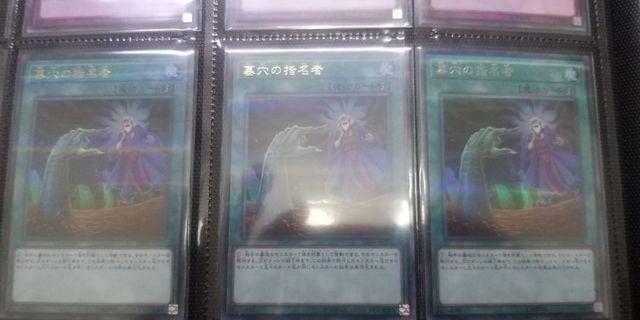 遊戲王20TH-JPC94