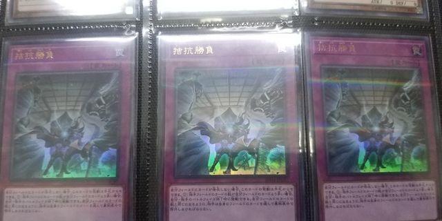 遊戲王20TH-JPC97