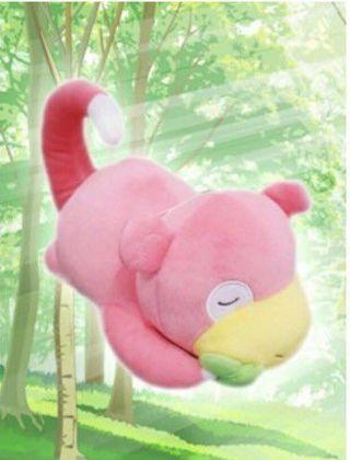 🚚 [BRAND NEW IN BAG] [AUTHENTIC] Pokémon pocket monsters - slowpoke - #ENDGAMEyourEXCESS