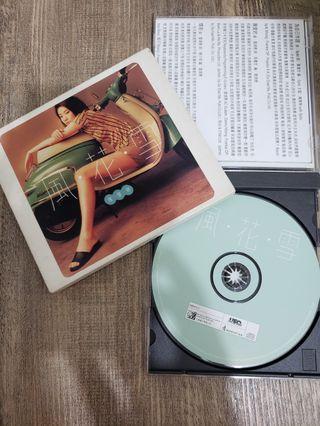 陳慧林風花雪CD