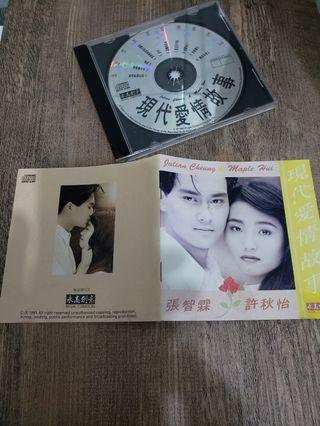 張智霖許秋怡現代愛情故事舊版cd