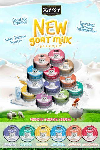 KIitcat Goat Milk Wet Food