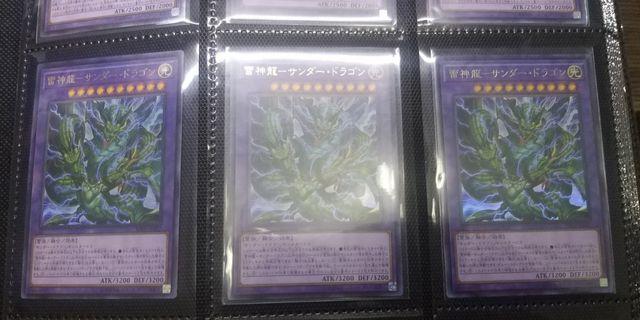 遊戲王SOFU-JP037