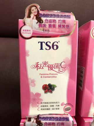TS6 私密優菌C