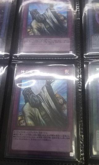 遊戲王20TH-JPC95