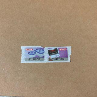 [印花/Stamp] 惠康 Wellcome 2個